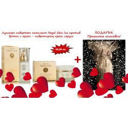 Луксозен подаръчен комплект Regal Skin lux против бръчки с арган  – хидратиращ крем, серум + ПОДАРЪК – празнична опаковка