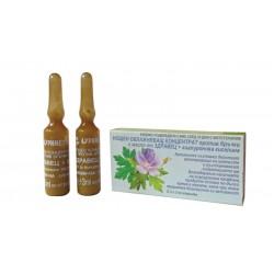 Ампули за лице нощен концентрат против бръчки с хиалуронова киселина – Ауриметрия