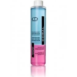 Двуфазен заздравяващ и изглаждащ лакочистител за нокти без ацетон Coral 220 ml. – Delia