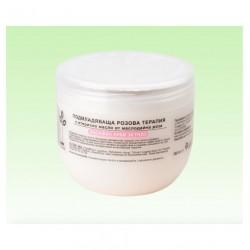 Масажен крем за тяло с розово масло- Natural Cosmetic