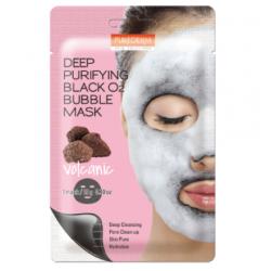 Дълбоко почистваща кислородна маска за лице с вулканична пепел - Purederm