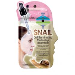 3 D изсветляваща маска за лице + серум с охлювен екстрат - SKINLITE