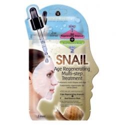 3D регенерираща маска за лице със серум с охлювен екстрат - SKINLITE