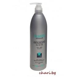 Изглаждащо олио за слаба и суха коса без изплакване - Allwaves