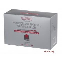 Ампули за коса с плацента и пантенол против косопад без измиване - Allwaves